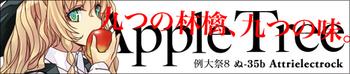 banner468_marisa.jpg